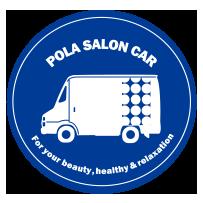 POLAサロンカー プロジェクト